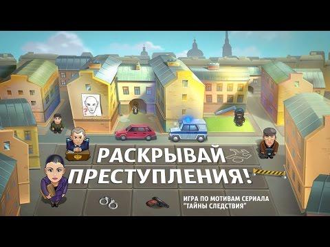 Играть русские игры головоломки на русском языке бесплатно