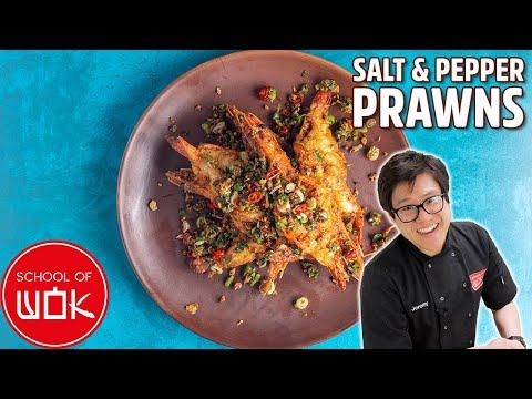 Simple Salt & Sichuan Pepper Prawns Recipe   Wok Wednesdays