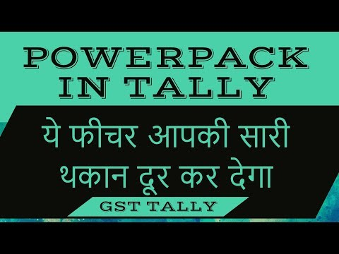 DEEPAVALI 2017 GST TALLY NEW POWERPACK FEATURE | NEW TALLY TDL FREE TALLY IN HINDI GST TDL DHANTARAS