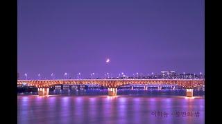 이하늘 (Lee Ha neul)_불면의 밤 [PurplePine Entertainment]