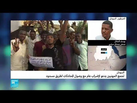 يوسف الجلال: المحادثات في السودان لم تعلق رسميا ولكنها تعثرت  - نشر قبل 2 ساعة
