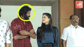 Rahu Movie Press Meet | Rahu Movie Trailer | Kirti Garg | Subbu Vedula | 2020 Telugu Movies |YOYO TV