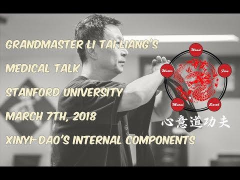 Xinyi-Dao Medical Talk (Part 5) - Stanford University