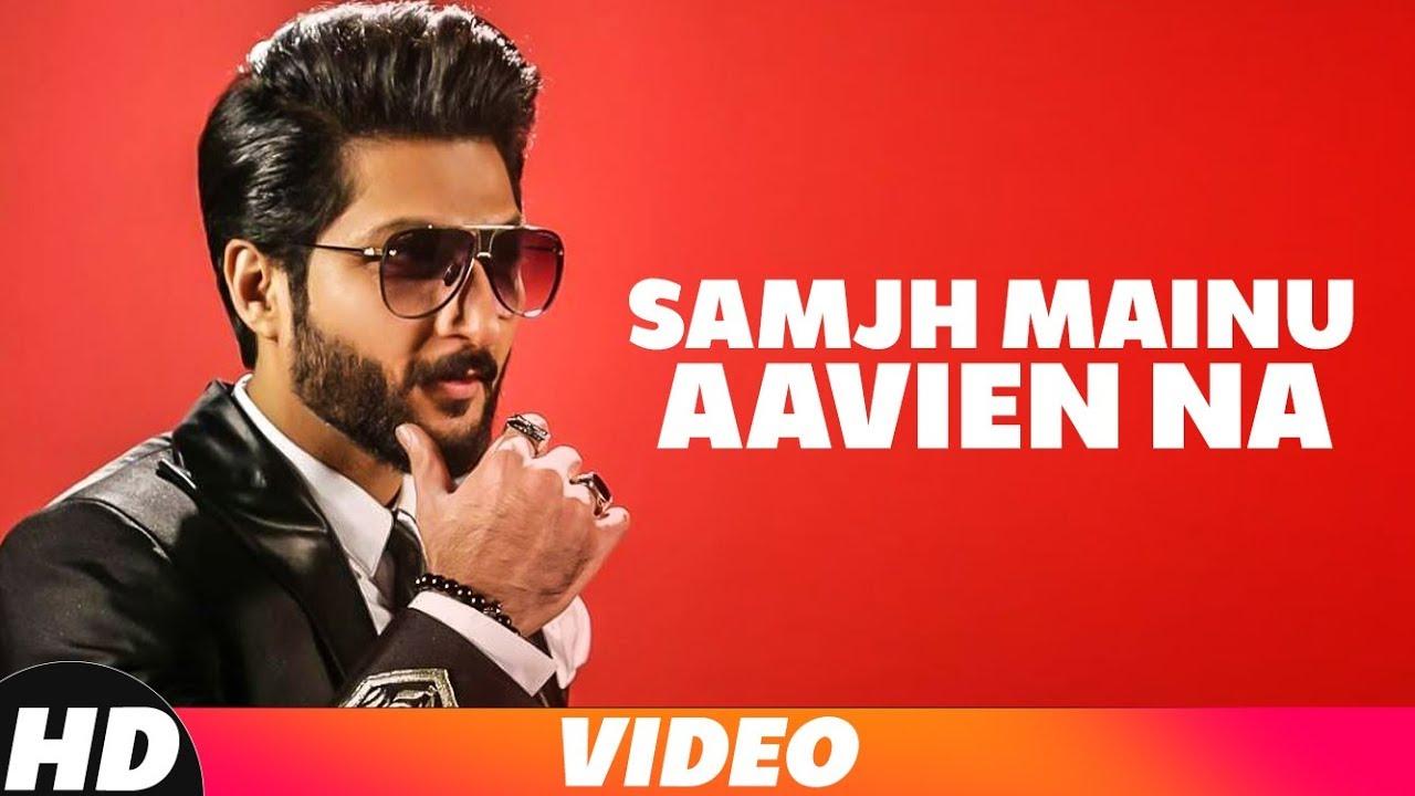 Latest Punjabi Song Samajh Mainu Aawe Na Sung By Bilal Saeed