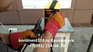 START 220 MMA Сварочный Аппарат Инверторный Красноярск Купить Цена Обзор Отзывы Сварочник Сварка