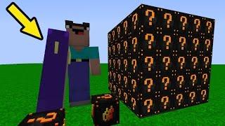 МОД НА НУБ против 1000 ЛАВА ЛАКИ БЛОКОВ - Троллинг НУБА в РАЮ Minecraft Серия 01