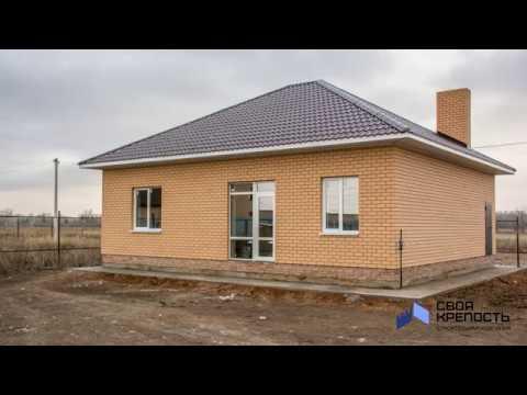 """Дом """"под ключ"""" 96 кв.м. в п.Приуралье"""