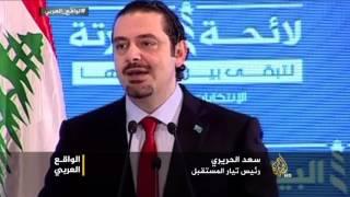 """فوز لائحة """"البيارتة""""  في انتخابات بلدية بيروت"""