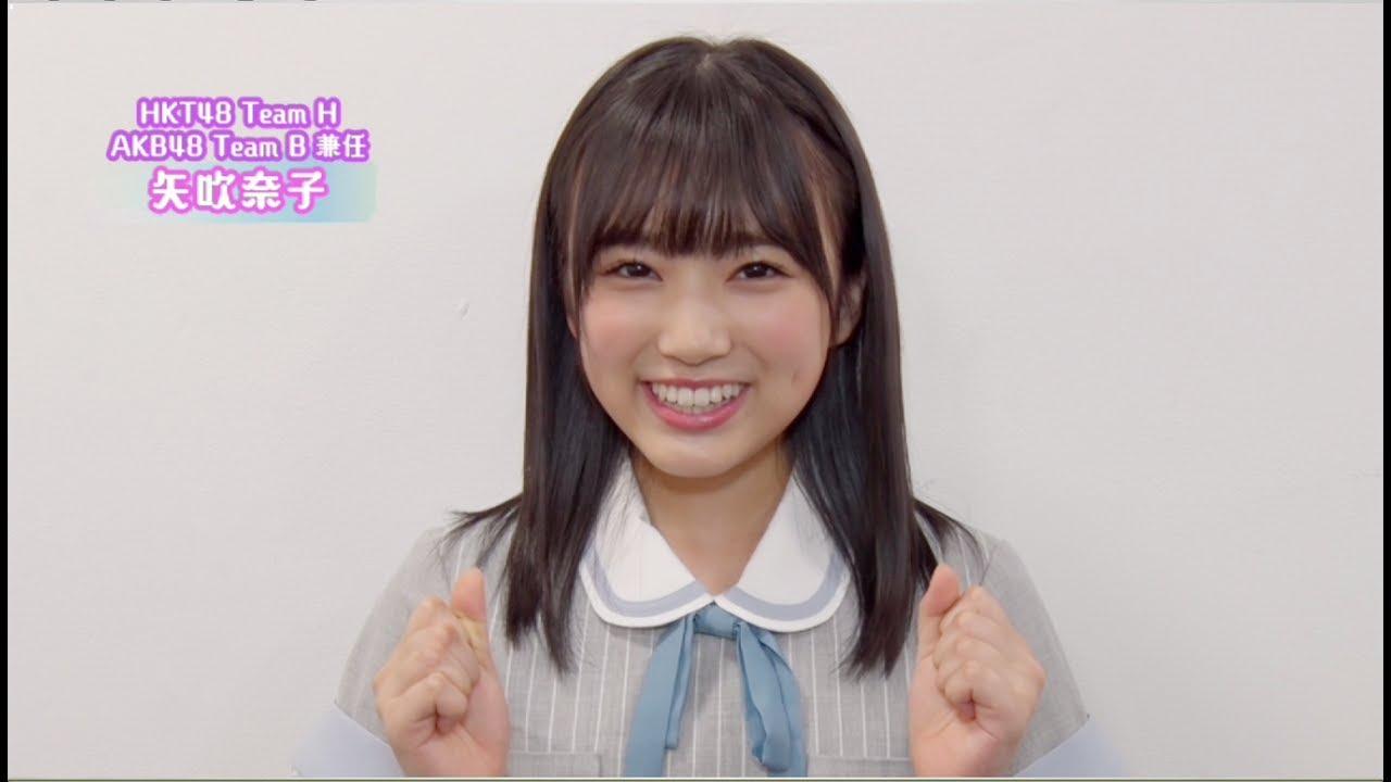 HKT48「キスは待つしかないので...