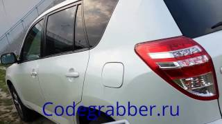 Keyless Access gehackt car hacking Relay Station Attack auto code scanner кодграббер тойота лексус