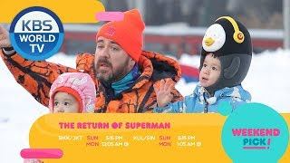 WEEKEND PICK! Two Days and One Night 4/The Return of Superman and more [2019.01.21]