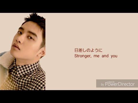 Stronger 日本語字幕 -EXO