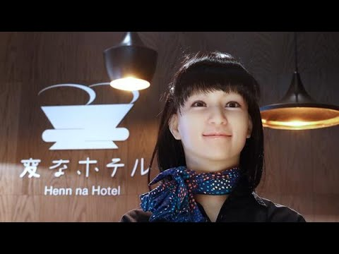 Ginza now has its own robot hotel