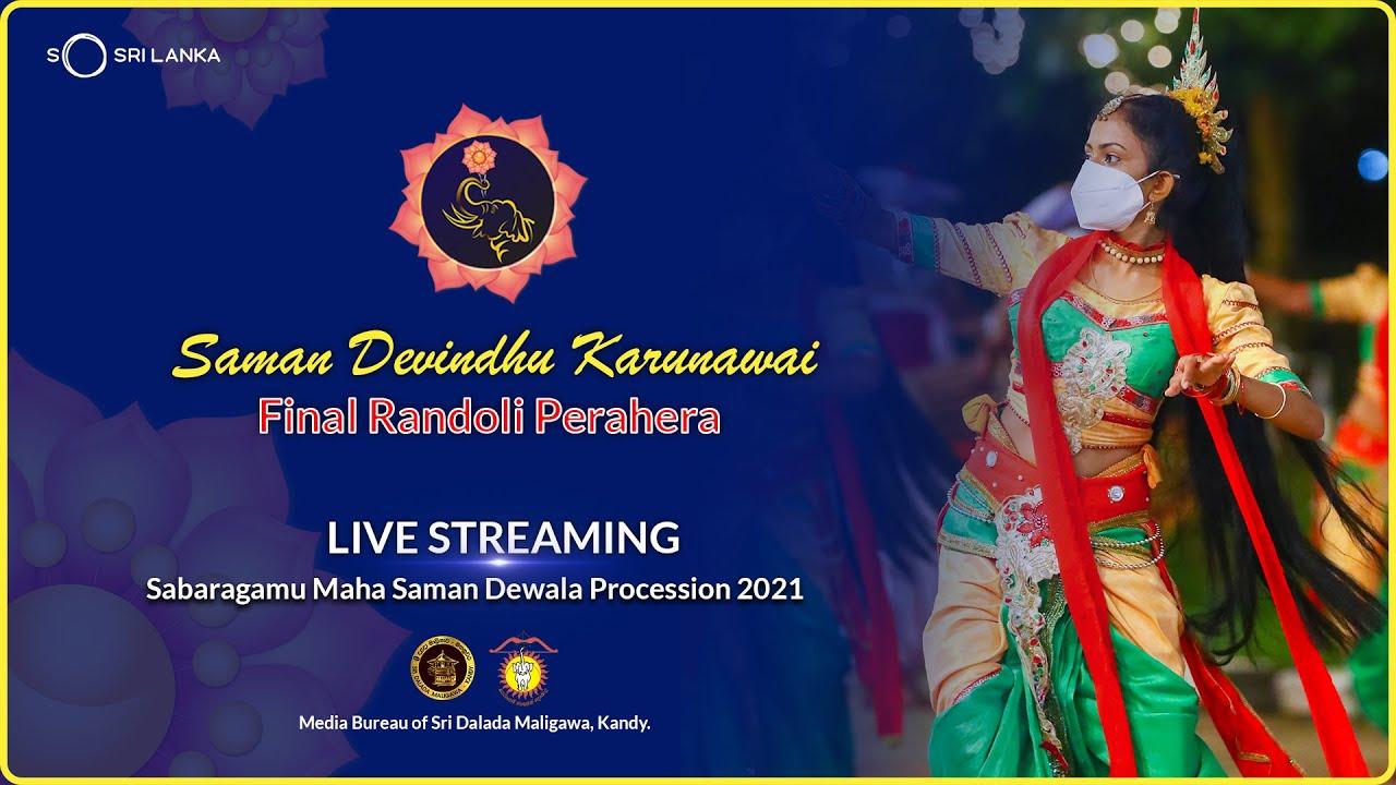 Download Sabaragamu Maha Saman Dewala Perahera 2021 | Final  Randoli Perahera