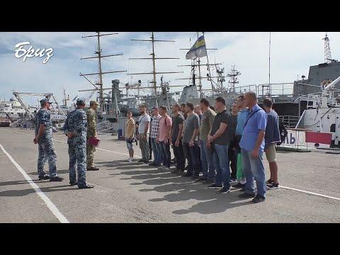 Телерадіостудія Бриз МО України: У Військово-морській базі «Південь» пройшли  перевірочні збори із оперативним резервом