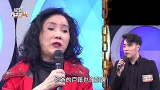 【綜藝大熱門全集】