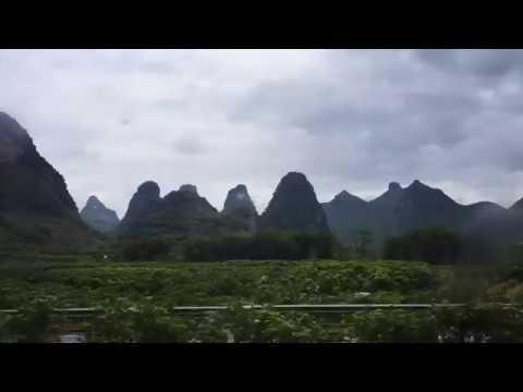 Bus ride through Guangxi Province, China