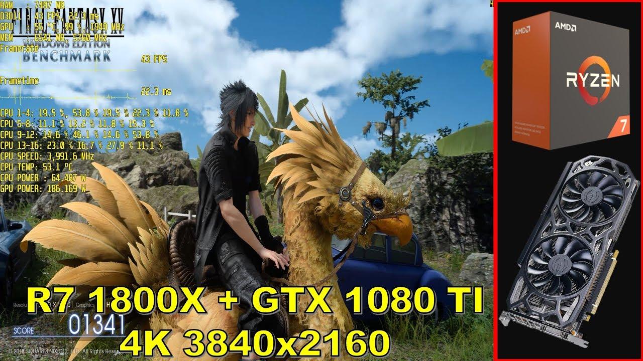 Final Fantasy XV HIGH Settings 4K   GTX 1080TI   Ryzen 7 1800X@4 0GHz