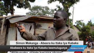 Ababeera ku ttaka lya Kabaka beemulugunya thumbnail
