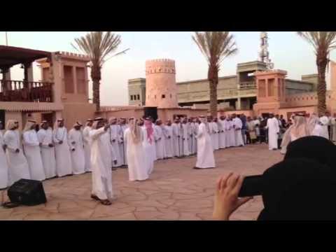 Saudi Cultural Dance