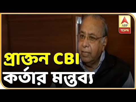 Special Court of CBI Competent to Issue Orders about Rajeev Kumar: Shantanu Sen | ABP Ananda