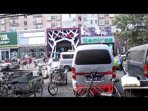 ASU China 2012 - Wandering a Beijing Neighborhood