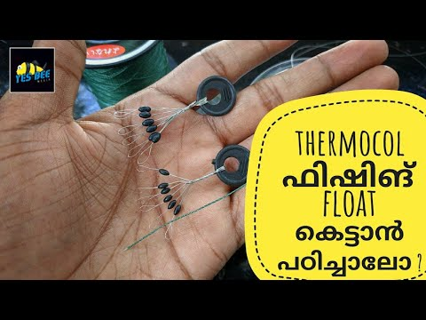 What Is Bobber Stop Or Line Stopper ?  |   Simple Fishing Float Using Thermocol | Fishing Malayalam
