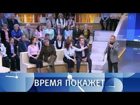 Украинская «правда». Время