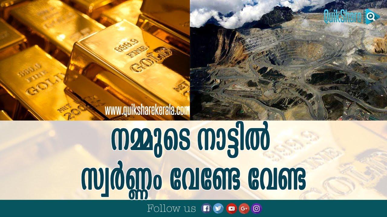 coinstream mining corp