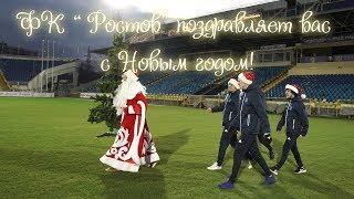 """Новый год на """"Олимпе""""!"""