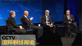 [国际财经报道]热点扫描 美前财长:美国挑起经贸摩擦损人害己| CCTV财经