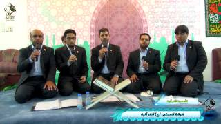 الأمسية القرآنية 1435هـ - سبحانك ربي سبحانك - فرقة المجتبى (ع)