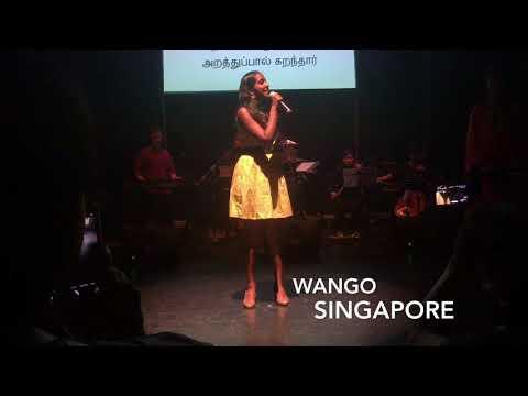 Singapore Writer Festival 2017- The Poetry of Music - Jayasutha Samuthiran