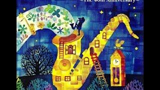 Makoto Hirahara - 5 Sax・Concerto 平原まこと Makoto Hirahara (bs,ts...