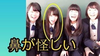 Japan News: 2014年の『岡山美少女美人コンテスト』で栄光のグランプリ...