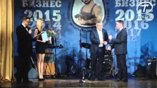 «Мерседес-Бенц» получил премию «Тульский БИЗНЕС» за высокое качество и сервис