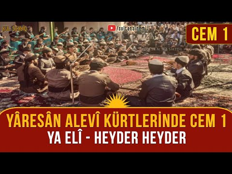 Yâresân Kürt Alevîleri'nde Cem 1: Ya Elî / Heyder (Altyazılı)