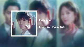 Samuel Seo - Pain or Death