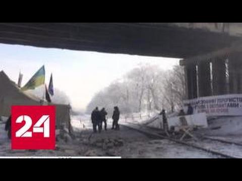Донбасс становится самостоятельным