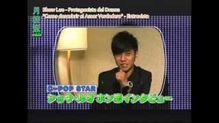Show Luo - Como descubrir el Amor Verdadero (versión Japón de Corne...