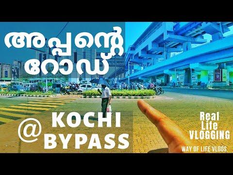 #KochiBypass #KeralaRoads #KeralaTraffic #KollamBypass #NH66 #NH47 #Kochi #WayOfLifeMalayalamVlogs
