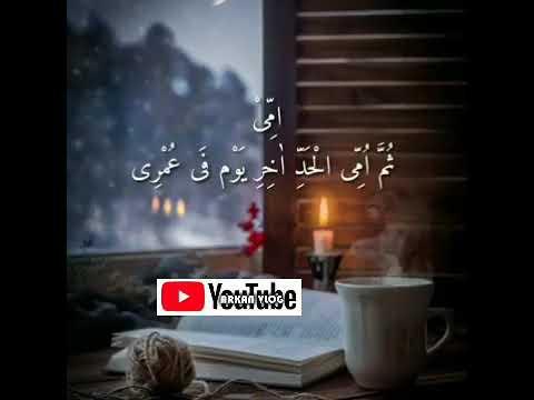 Download ummi yaumul ummi(1)