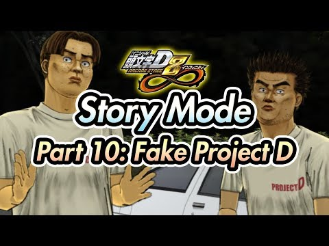 Initial D Arcade Stage 8 Infinity / Story Mode - Part 10: Fake Project D