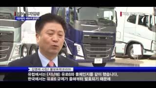 수입차업계, 대형트럭 쏟아낸다…상용차 '전쟁'