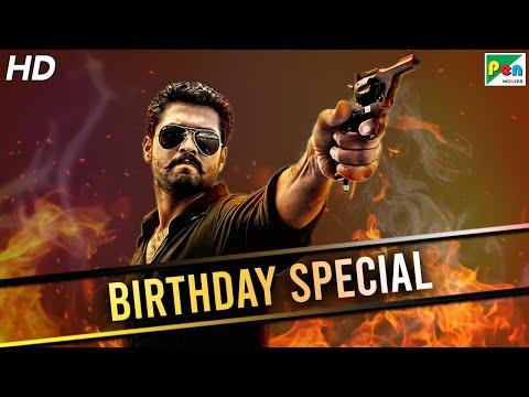 Birthday Special | Rakshit Shetty Best Of Action Scenes | Balwaan Badshah | Hindi Dubbed Movie
