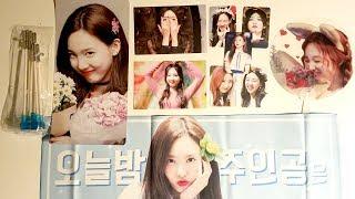 """트와이스 (TWICE) Nayeon 2017 """"Heart On Your Lips"""" Cheering Slogan by @heartlipped Unboxing"""