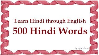 500 Hindi Words Learn Hindi through English