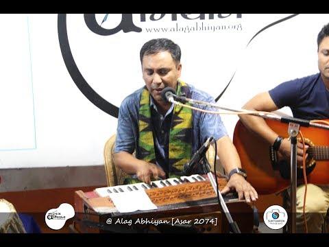 Timi Binako Jeevan तिमी बिनाकाे जीवन Live Performed by Narendra Pyasi at Alag Abhiyan