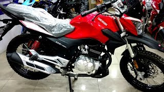 DERBI ETX 150 REVIEW 2018 | TOP SPEED | FULL SPECIFICATION | PRICE IN PAKISTAN | PK BIKES