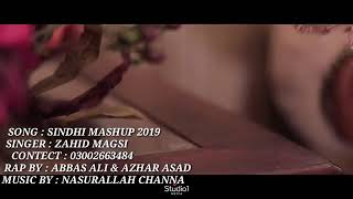 New Sindhi Mashup By Zahid magsi mix rap 2019 HD video song best sindhi songs